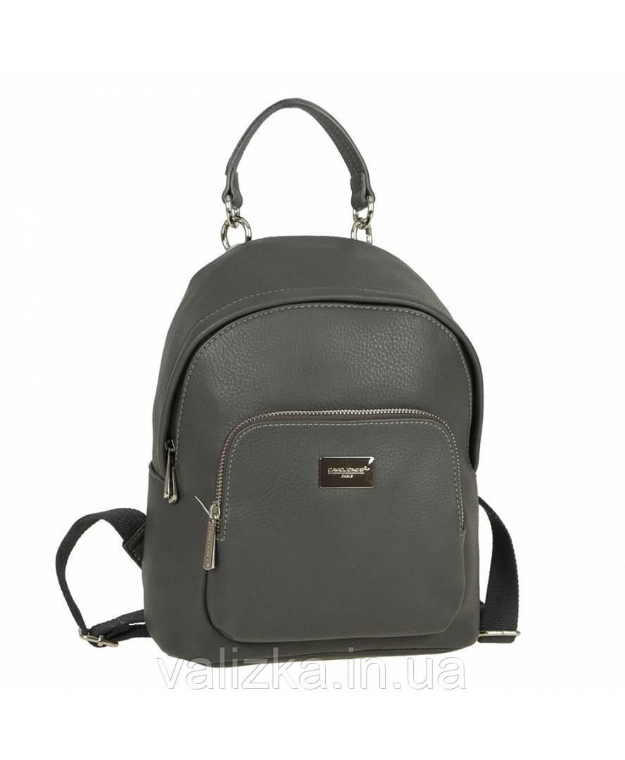 Рюкзак женский David Jones темно-серый