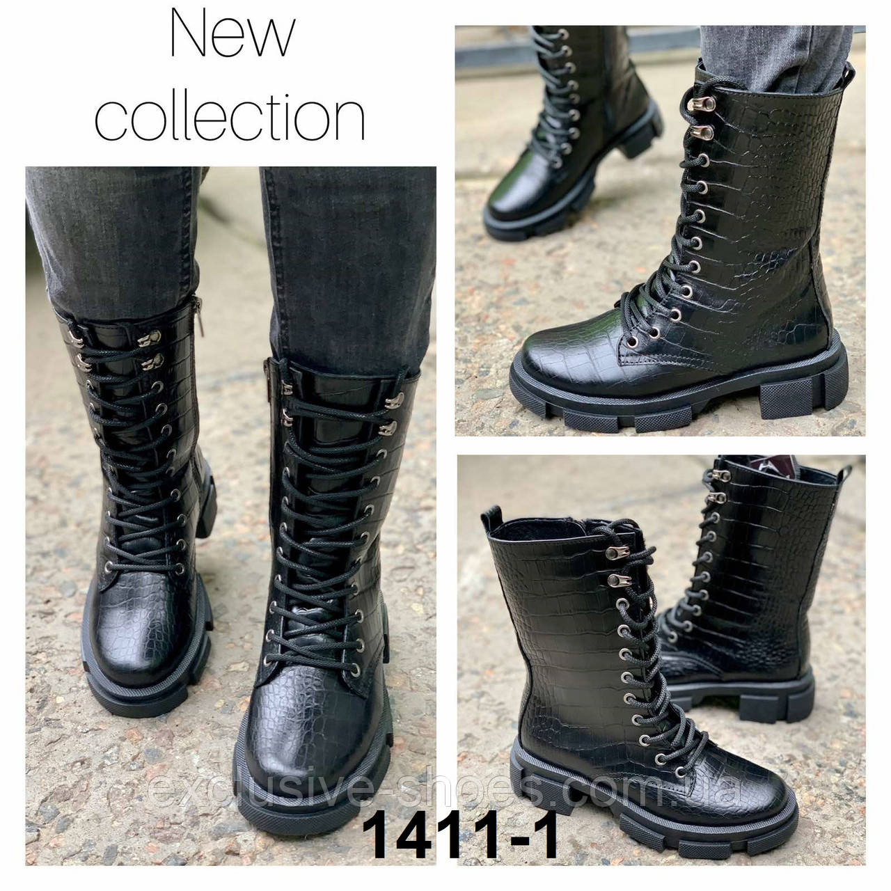 Ботинки женские зимние кожаные черные питон