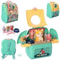 ХИТ! Игровой набор ветеринарная клиника,рюкзак,животное,аксуссуары