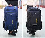 Качественный туристический рюкзак 80л., фото 2
