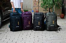 Качественный туристический рюкзак 80л.