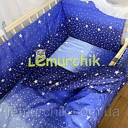 """Постельный набор в детскую кроватку (8 предметов) Premium """"Звездочка"""" градиент синий"""