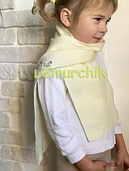 Вязанный детский шарф, цвет на выбор