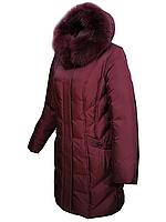Пуховик пух натуральный женский с натуральным мехом лисы с капюшоном City Classic Сити Классик винный р-р 48