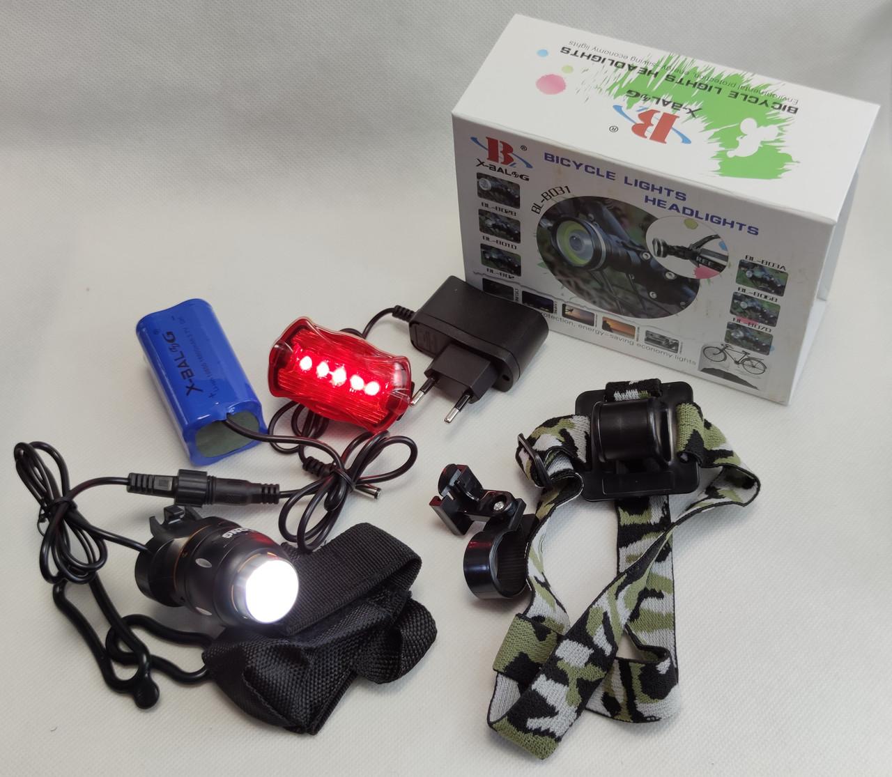 Комплект велосипедный задний передний фонарь для велосипеда фонарик светодиодный габарит X-Balog