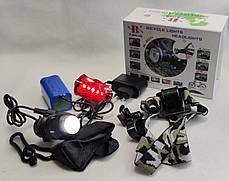 Комплект велосипедный задний передний фонарь для велосипеда фонарик светодиодный габарит X-Balog, фото 3