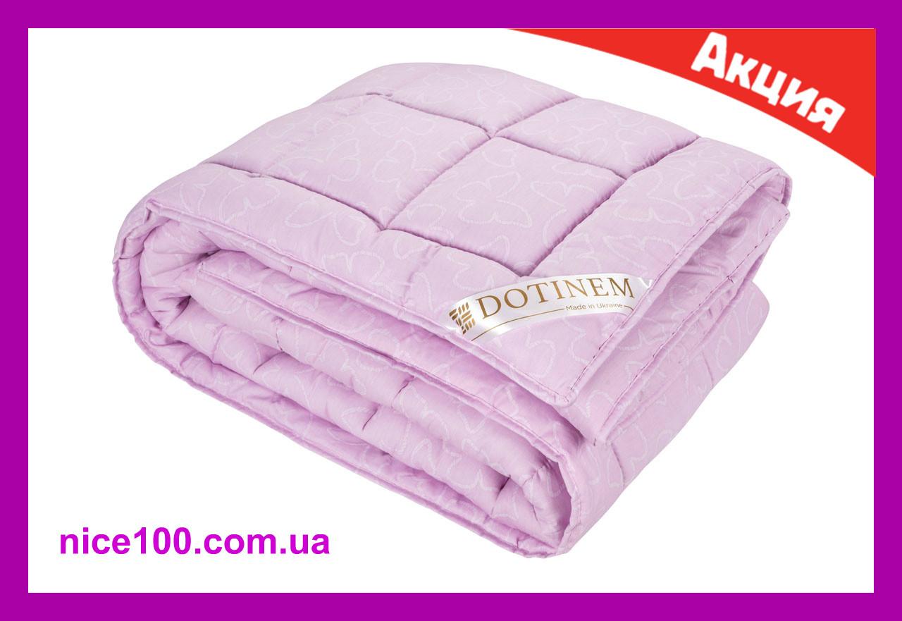 Одеяло 175х210 Двуспальное VALENCIA Сатиновое Зимнее Гипоаллергенное Полиэфирное волокно Теплое Мягкое