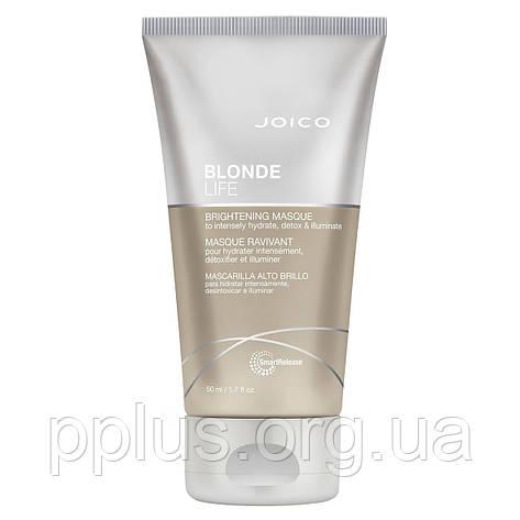 Маска для сохранения яркости блонда Joico Blonde Life Brightening Mask 50 мл, фото 2
