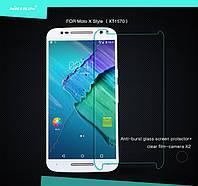 Защитное стекло Nillkin Anti-Explosion Glass для Motorola MOTO X Style(XT1570)