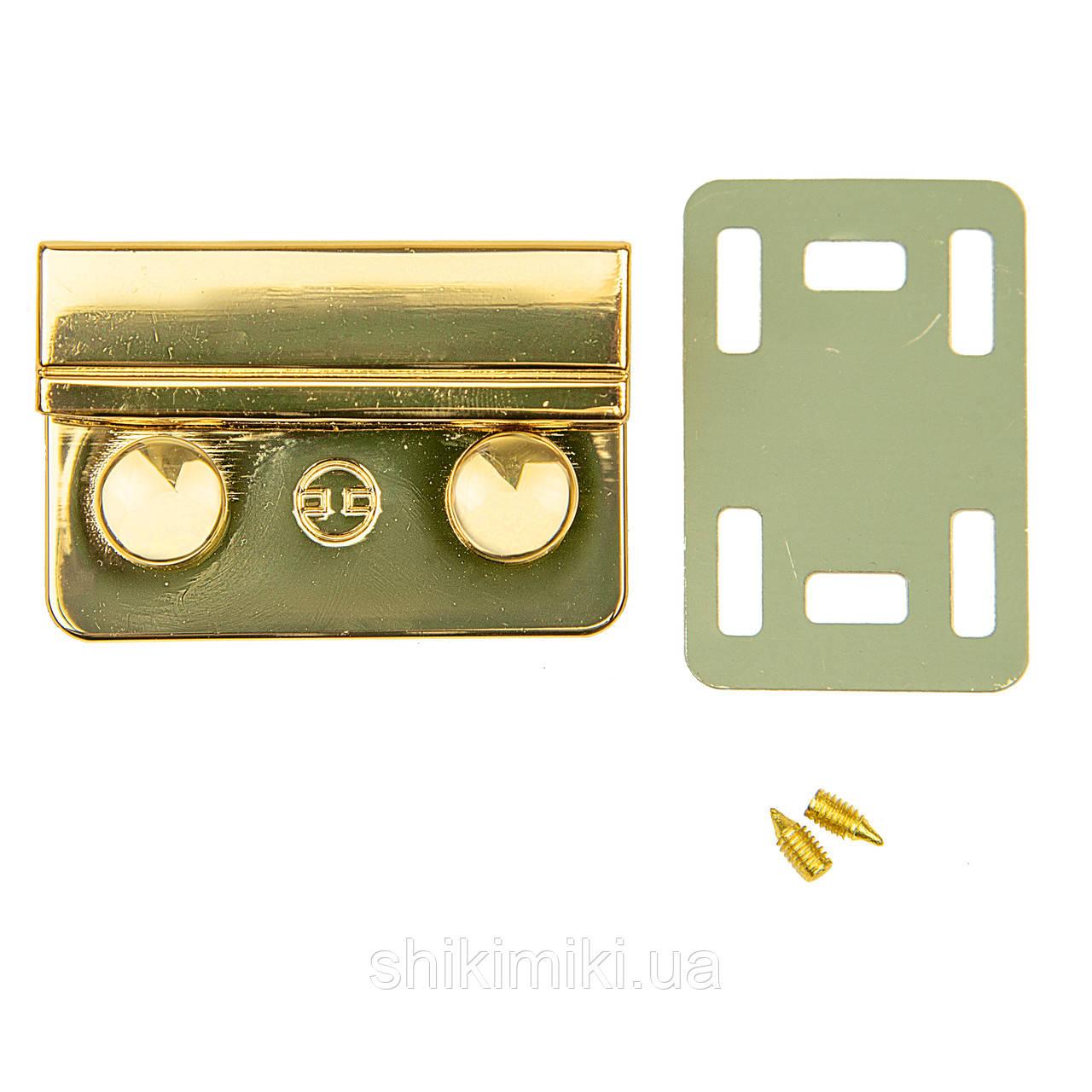 Замок для сумки (с защелкой на кнопках) ZM27-3, цвет золото