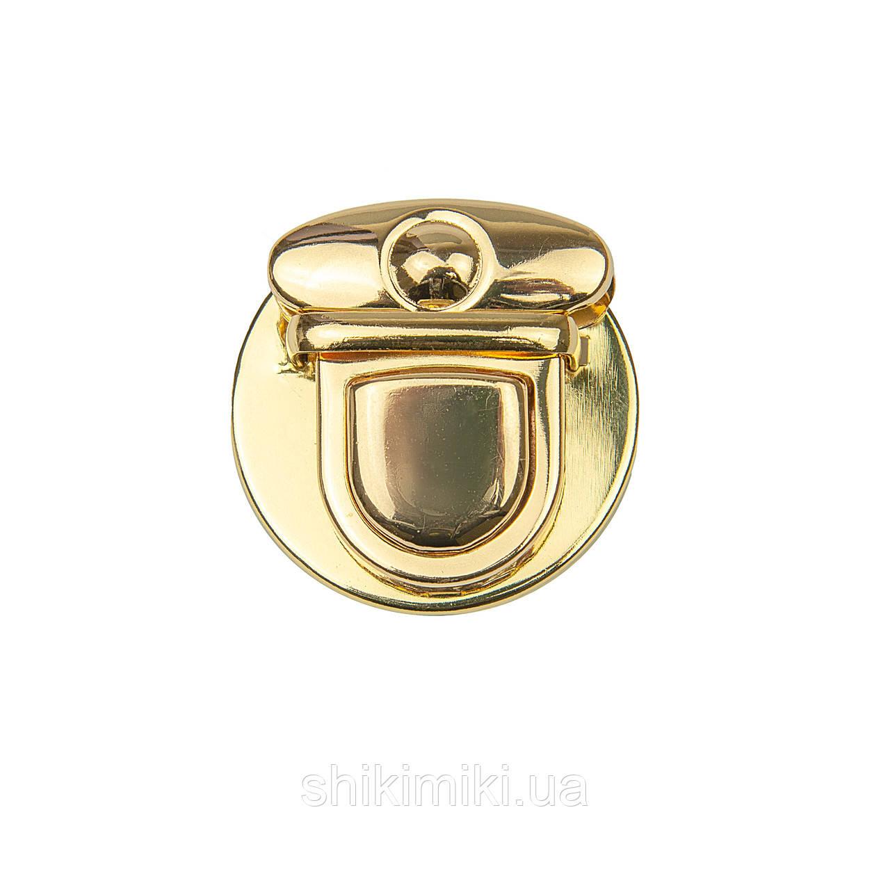 Замок для сумки ZM101-3 (39*44 мм), цвет золото
