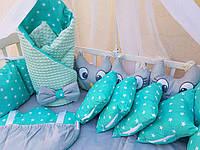 """Комплект постельный с бортиками в детскую кроватку """"Совушки"""""""