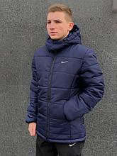 Мужская зимняя куртка Nike blue, куртка Найк зимняя