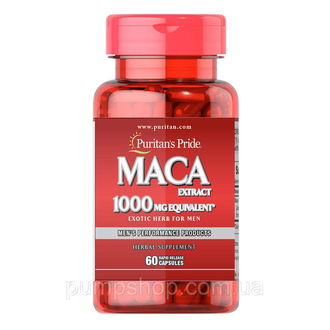 Для повышения тестостерона Puritans Pride MACA Extract 60 капс. (уценка)
