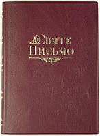 До і після. У двох томах. Надія Волинська (уцінка, вітринний зразок), фото 1