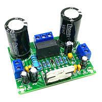Аудио усилитель TDA7293 100 Вт