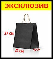 Черный бумажный подарочный крафт пакет с кручеными ручками 210х110х270 (12шт. в уп) ИМПОРТНЫЙ
