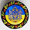 Магнит герб Украины на фоне флага , 82*5 мм