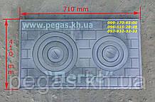 Плита чавунна з кільцями (41х71) печі, барбекю, грубу, мангал