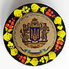Магнит герб Украины , 82*5 мм