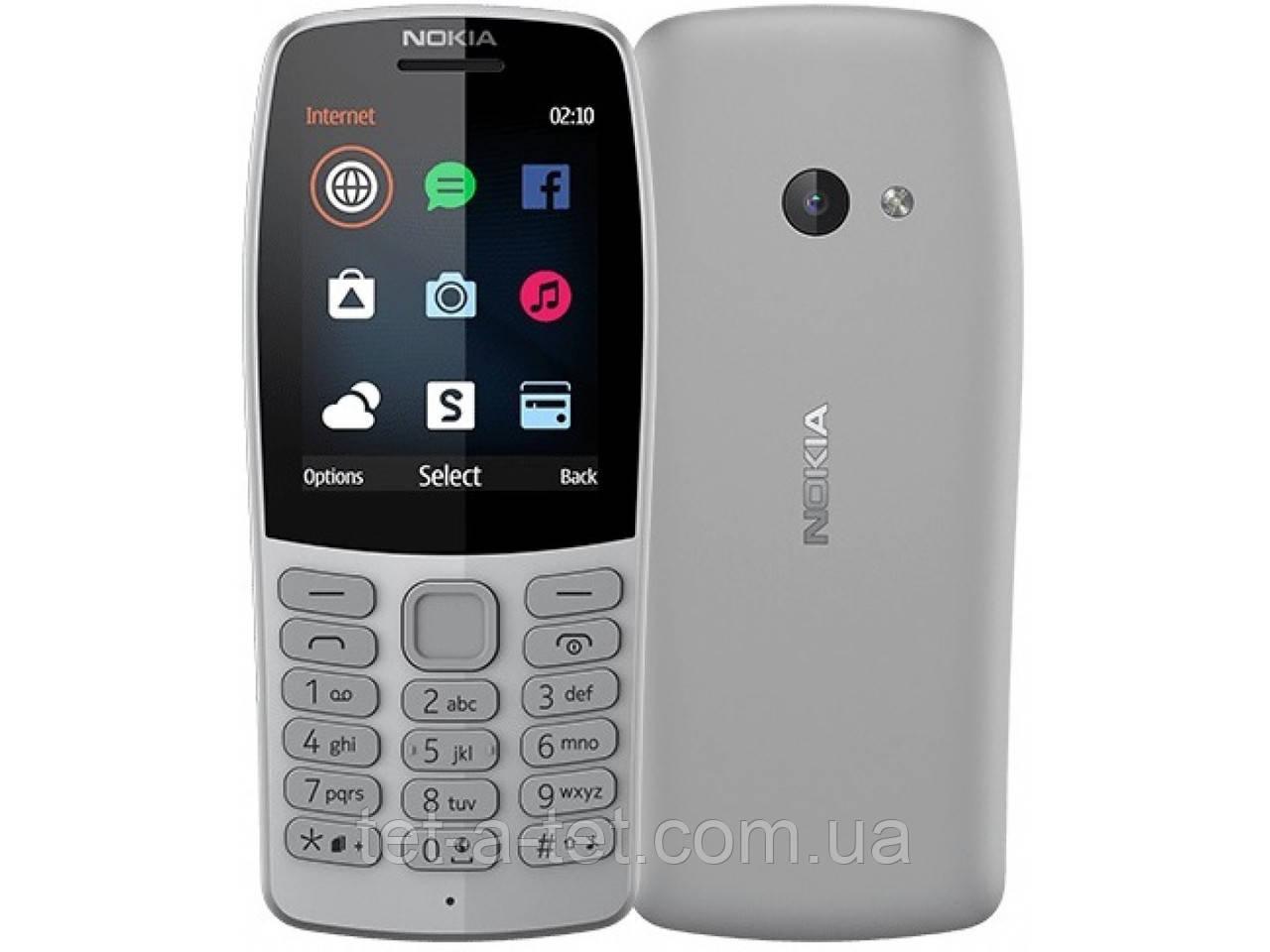 Nokia 210 Dual Sim Grey