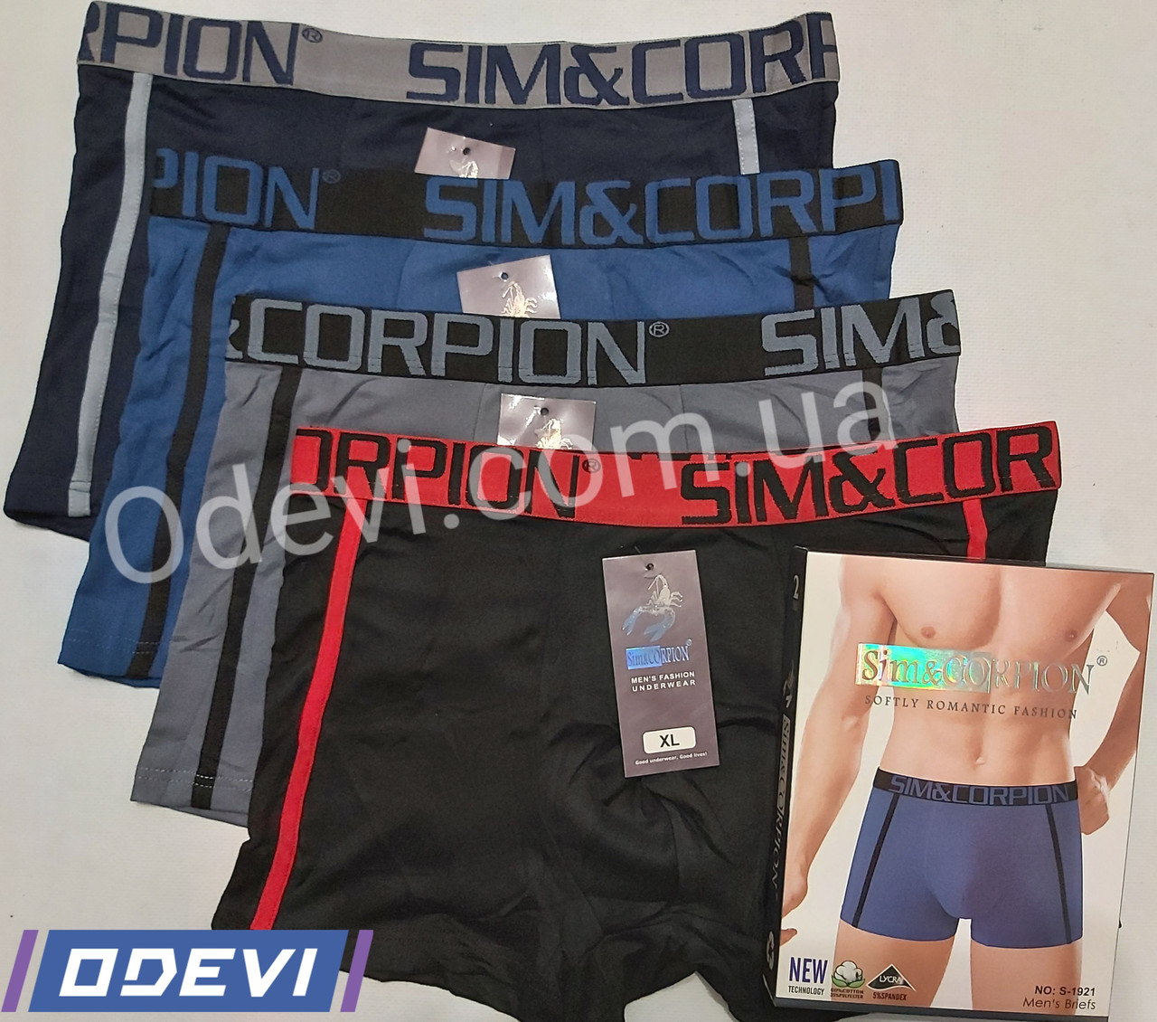 Sim&CORPION чоловічі боксери класика бавовна + бамбук
