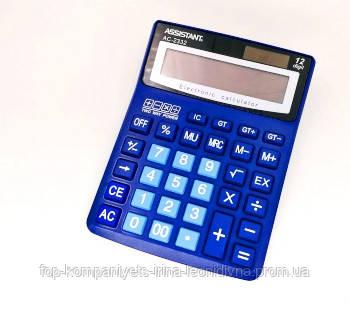 Калькулятор электронный ASSISTANT 12-разрядный синий (AC-2332)