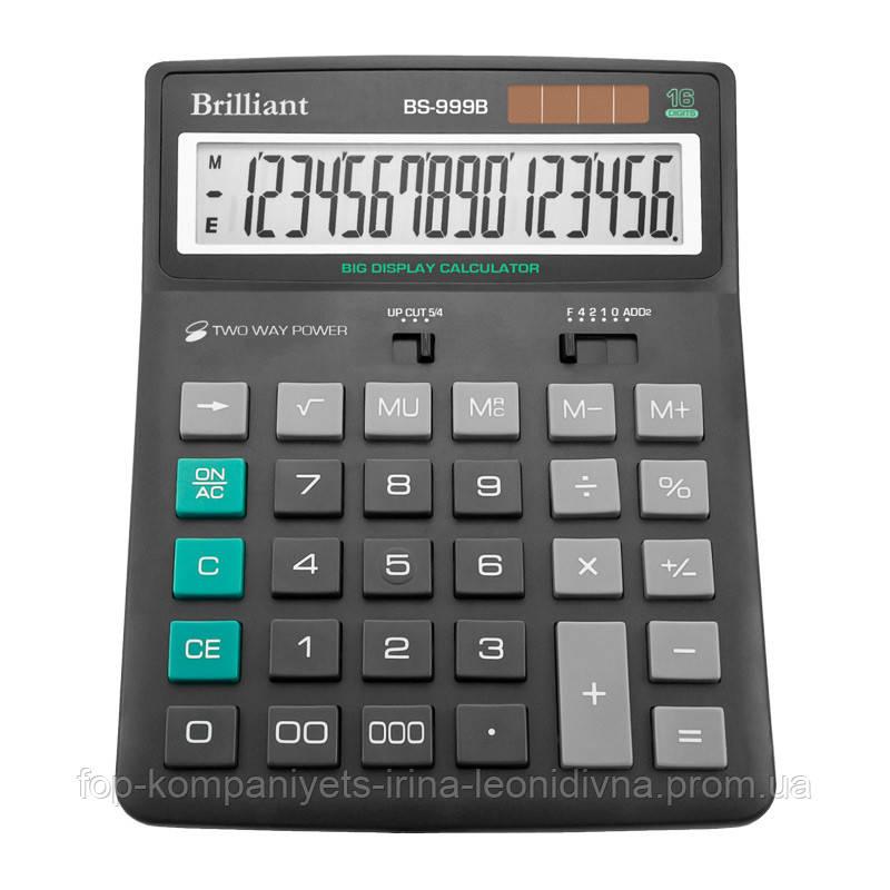 Калькулятор электронный Brilliant 16-разрядный (BS-999 В)