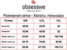 Халат женский длинный кружевной черный полупрозрачный  Obsessive  Lashy, фото 8