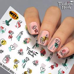 Слайдер-дизайн Абстракція наклейки на нігті для манікюру водні слайдери для дизайну нігтів Fashion Nails М273