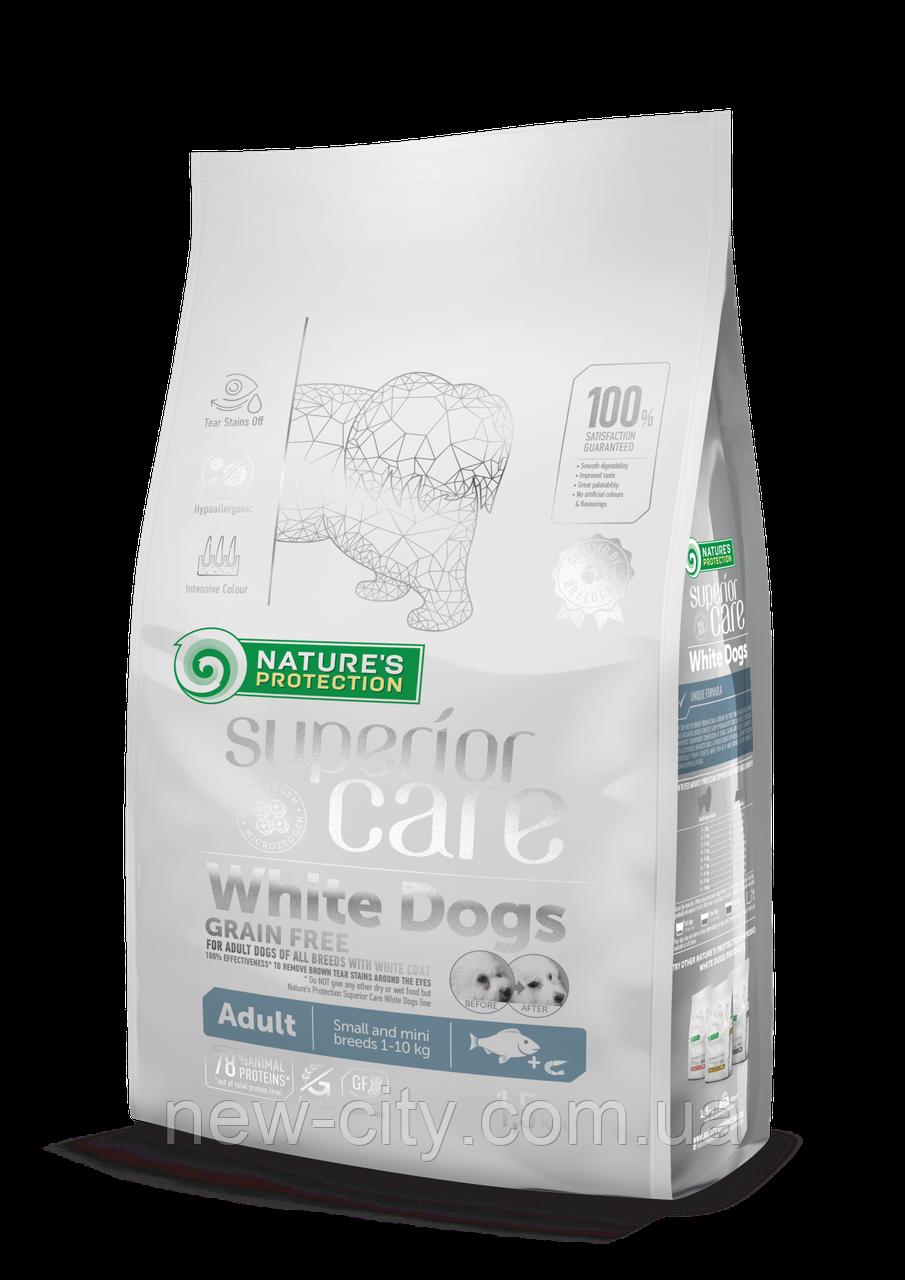 Корм Nature's Protection (Натур Протекшн) Superior Care White Dogs Grain Free Adult Small and Mini Breeds 10