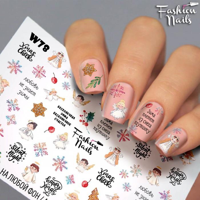 Новогодние наклейки для дизайна ногтей Зимние Надписи, Снежинки, Ангелочек - слайдер-дизайн Fashion Nails W78