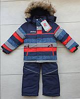 Зимний детский комбинезон раздельный на мальчика 2,5-3,5 года рейма, фото 1