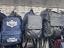 Рюкзак спортивний/міський!