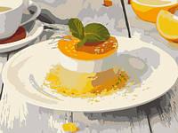 """Картина по номера """"Апельсиновий десерт"""" 40*50 см (12007-AC)"""