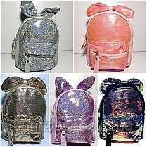 Рюкзак для дівчинки, фото 2