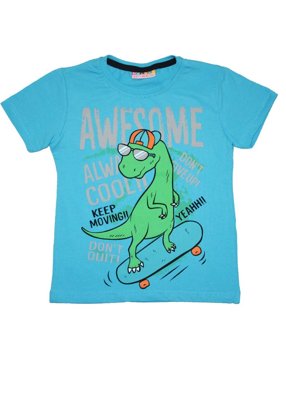 Футболка мальчикам с динозавром голубая
