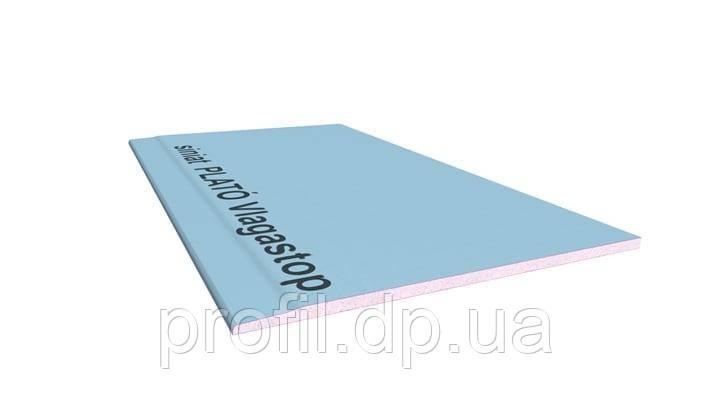 Гипсокартонная плита PLATО Vlagastop 12,5 x 1200 x 2500