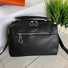 Женская сумка Лайт черная СЛЧ46