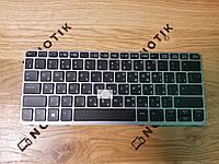 Клавиатура для ноутбука HP EliteBook 820 g1 820 g2 720 g1 720 g2 725 g2 ОРИГИНАЛ (762585-251) С подсветкой