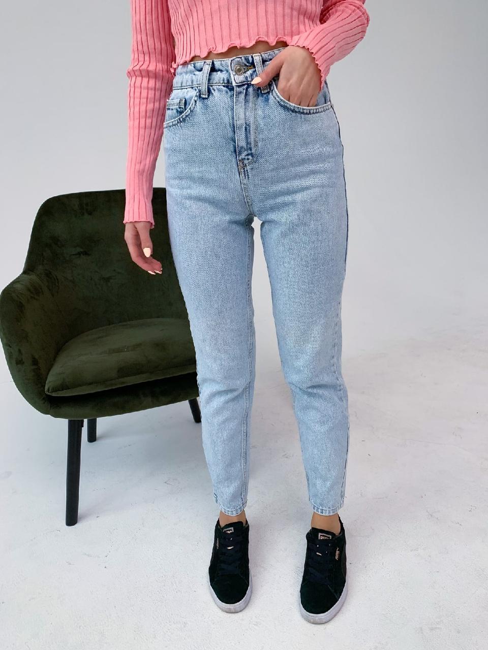 Женские джинсы - MOM в светлой расцветке на средней посадке (р. 34 - 40) 7912556