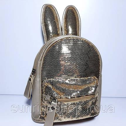 Рюкзак для девочки, фото 2