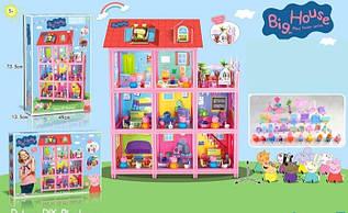 Большой домик свинки Пеппы с героями и мебелью