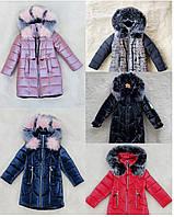 Зимняя куртка-парка Бархат для девочки 6-10 лет