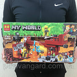 Конструктор Майнкрафт Мост Ифрита Minecraft Lari 11362 378 деталей