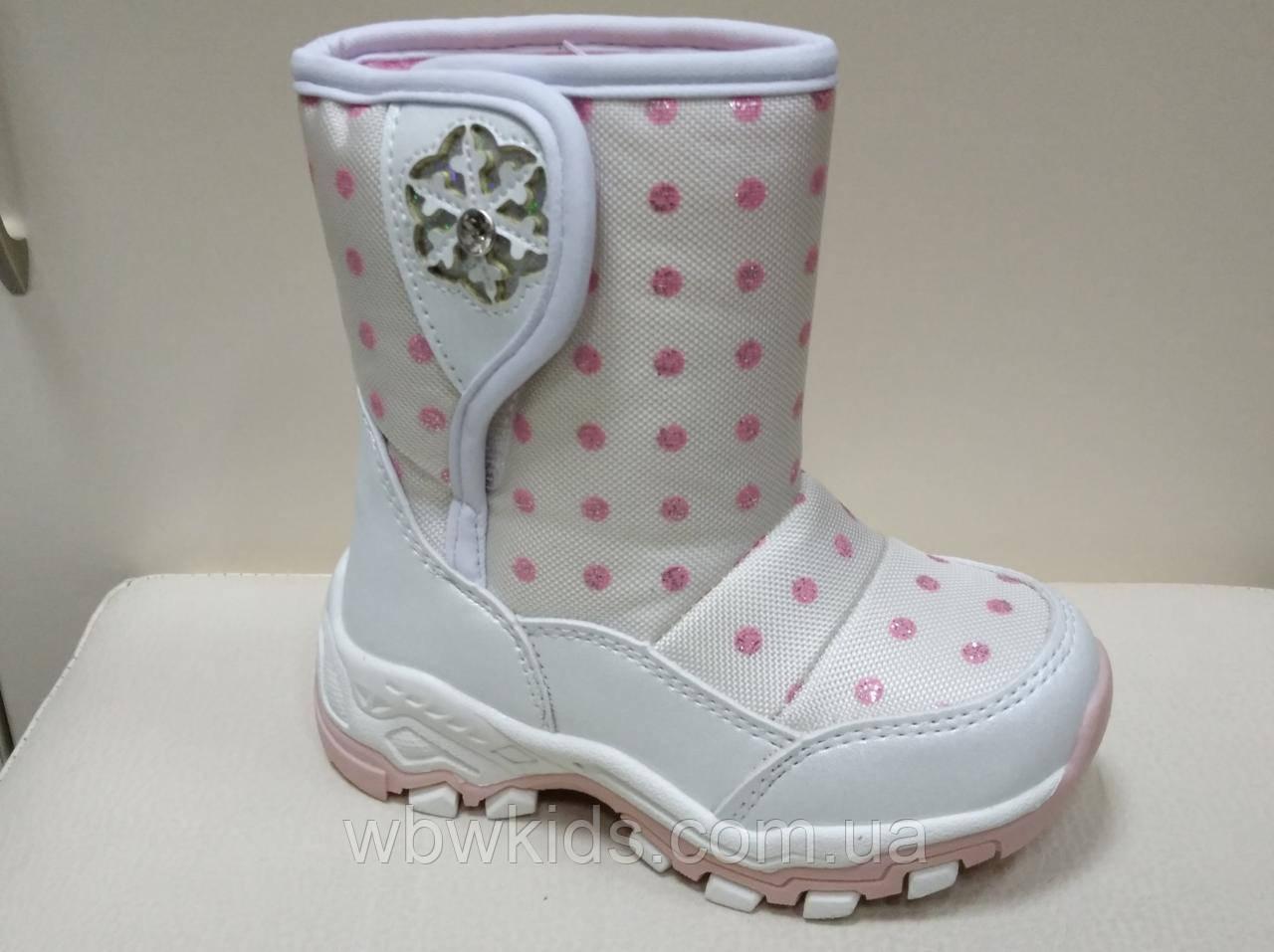 Зимние сапоги дутики детские Weestep R873637216W для девочки