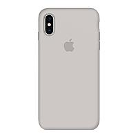 Чехол силиконовый на айфон Silicone Case для iPhone X / XS закрытый низ stone светло серый