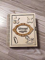 Шкатулка деревянная Мамині скарби с отделениями, подарок на рождение ребенка, на крестины из дерева