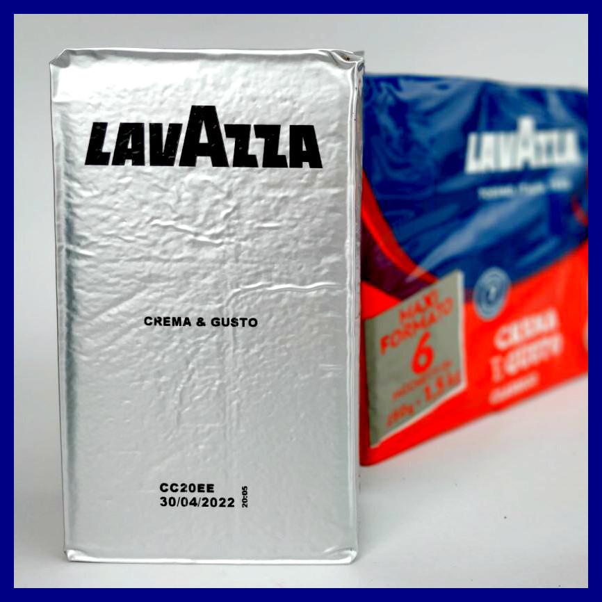 Кава мелена LAVAZZA CREMA GUSTO CLASSICO 250гр Сіра
