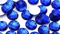 Страза круглая 16 мм синяя